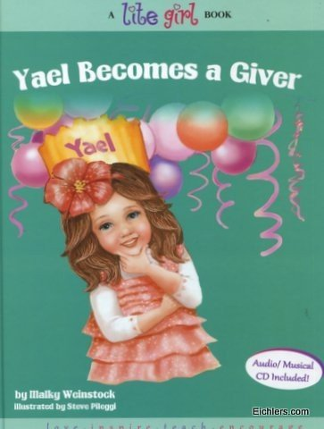 9780983523123: Yael Becomes a Giver Book Plus Read-along Musical Cd 3rd of the Yael Book/read Along Musical Cd Series by Malky Weinstock (2013-08-02)