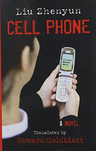 9780983659921: Cell Phone