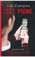 9780983659938: Cell Phone