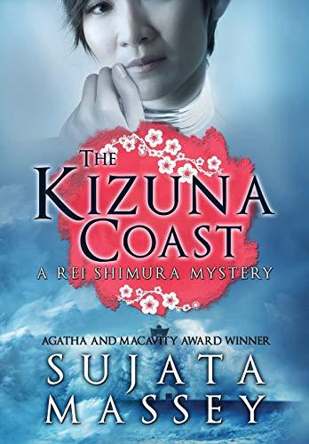 The Kizuna Coast: A Rei Shimura Mystery: Massey, Sujata