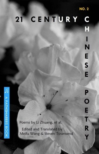 9780984009749: 21st Century Chinese Poetry, No.2: Bilingual Chinese-English