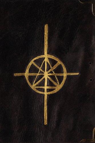 9780984028184: Rominus: The Initiation