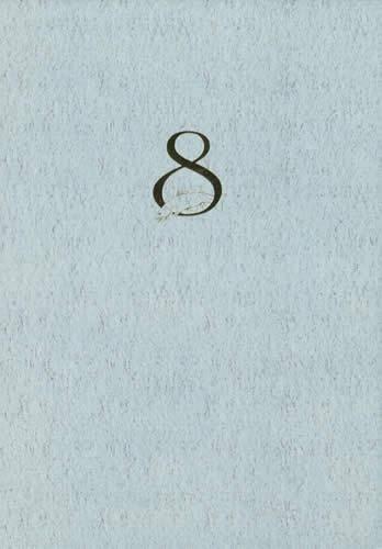 8 By Carmichael: Carmichael, Hoagy, B