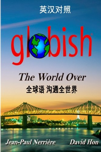 9780984273287: Globish the World Over (Chinese): Side-By-Side Translation