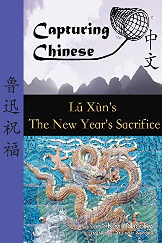 9780984276226: Capturing Chinese The New Year's Sacrifice: A Chinese Reader with Pinyin, Footnotes, and an English Translation to Help Break into Chinese Literature