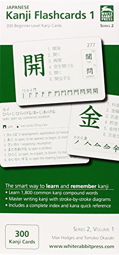 Japanese Kanji Flashcards: 300 Beginner Level Kanji: Okazaki, Tomoko/ Hodges,