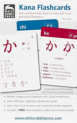 9780984334933: Kana Flashcards: Learn and Remember Kana in a Flash With Visual and Verbal Mnemonics (Revised Edition) (Japanese Edition)