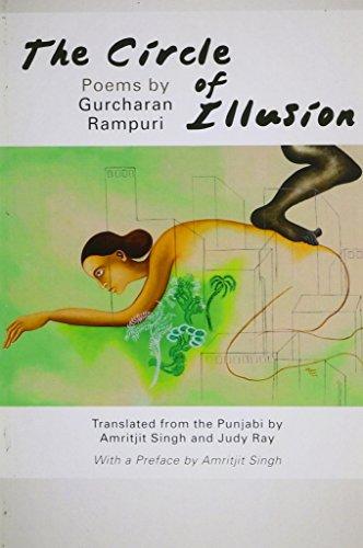 The Circle of Illusion: Rampuri, Gurcharan