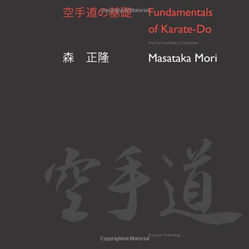 Fundamentals of Karate-Do (English and Japanese Edition): Masataka Mori