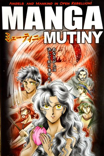9780984434923: Manga Mutiny