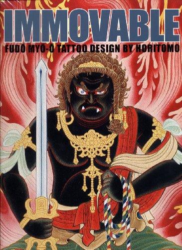 9780984446933: Immovable: Fudo Myo-O Tattoo Design by Horitomo