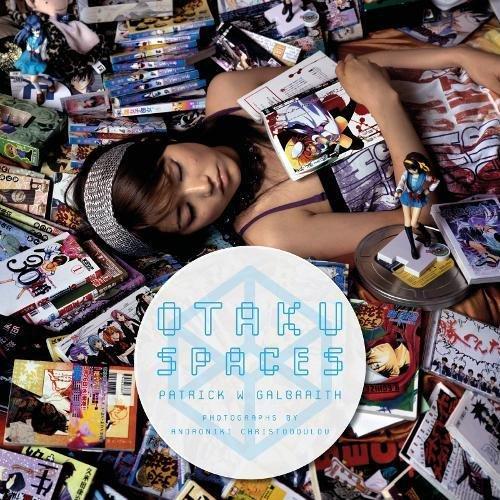 9780984457656: Otaku Spaces