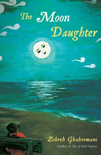 9780984571635: The Moon Daughter