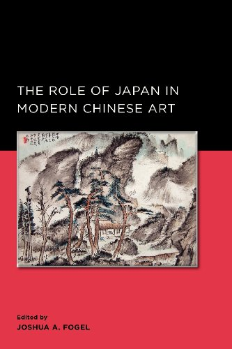 9780984590971: The Role of Japan in Modern Chinese Art (New Perspectives on Chinese Culture and Society)