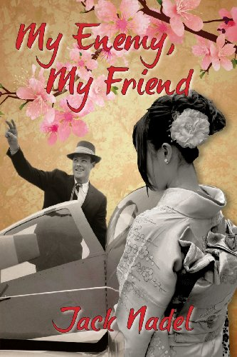 9780984628247: My Enemy My Friend