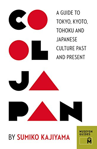 japans past and present As we continue our blog series on issues of cross-cultural communication, one of the most mystifying can be that of whether the culture has a past, present or future orientation.