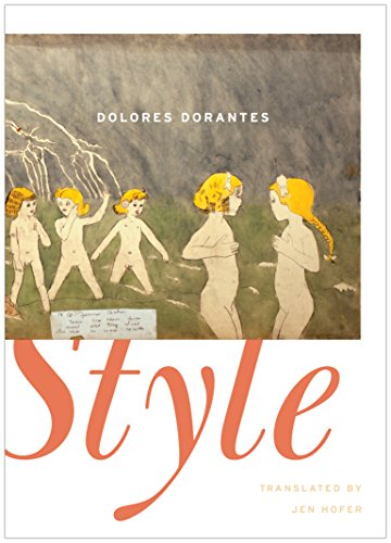 9780984647521: Style (English and Spanish Edition)