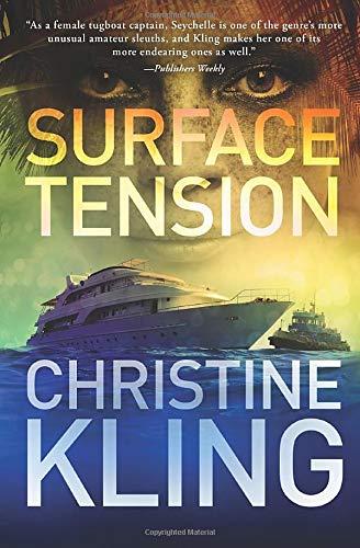 9780984706686: Surface Tension (Seychelle Sullivan) (Volume 1)