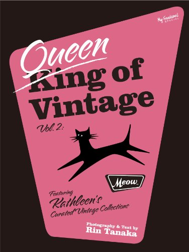 9780984779475: My freedamn! Special Queen of Vintage : Vintage fashion