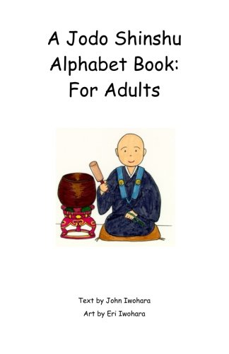 9780984823239: A Jodo Shinshu Alphabet Book: For Adults
