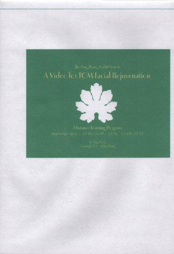 9780985380878: A Video for TCM Facial Rejuvenation