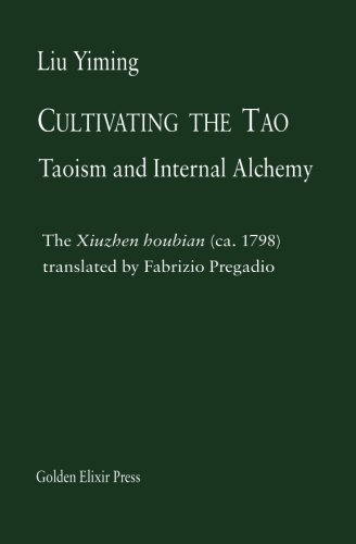 9780985547516: Cultivating the Tao: Taoism and Internal Alchemy: Volume 2
