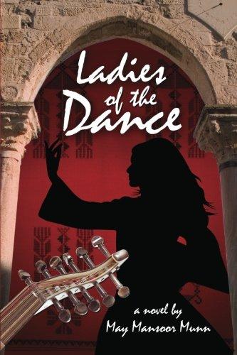9780985783211: Ladies of the Dance