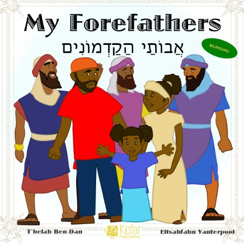 9780985786205: My Forefathers (Bilingual)