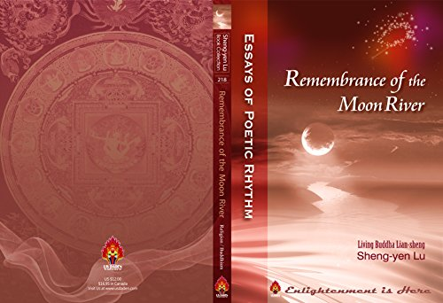 9780985808068: Remembrance of Moon River