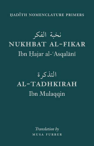 9780985884062: Hadith Nomenclature Primers