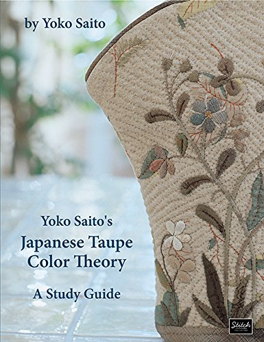9780985974640: Yoko Saito's Japanese Taupe Color Theory - A Study Guide (English Version)