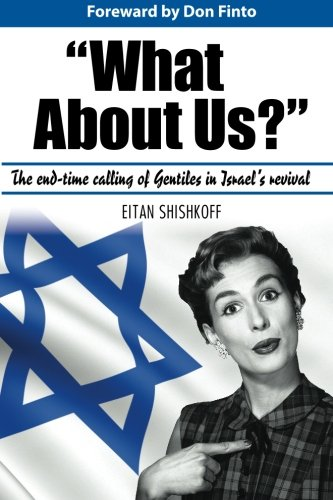 What About Us?: Shishkoff, Eitan