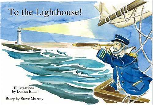 9780986052378: To the Lighthouse