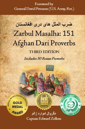 9780986238604: Zarbul Masalha: 151 Afghan Dari Proverbs (Third Edition)