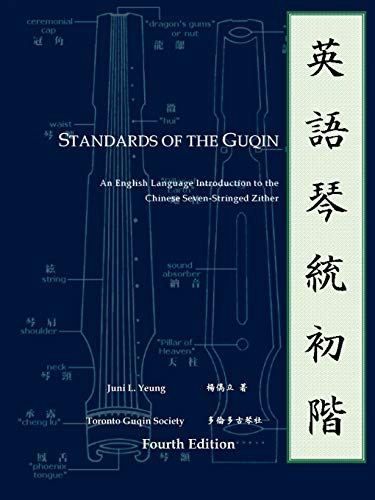 9780986622502: Standards of the Guqin