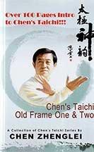 By Chen Zhenglei Chen's Taichi Old Frame: Chen Zhenglei