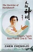 Chen's Taichi New Frame One & Two: Chen Zhenglei