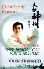 Chen's Taichi: Spear, Halberd, Long Pole &: Chen Zhenglei