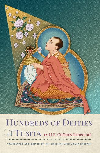 9780987209443: Hundreds of Deities of Tusita