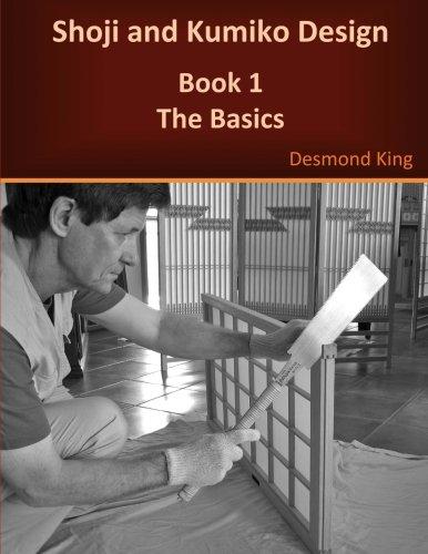 9780987258304: Shoji and Kumiko Design: Book 1 The Basics