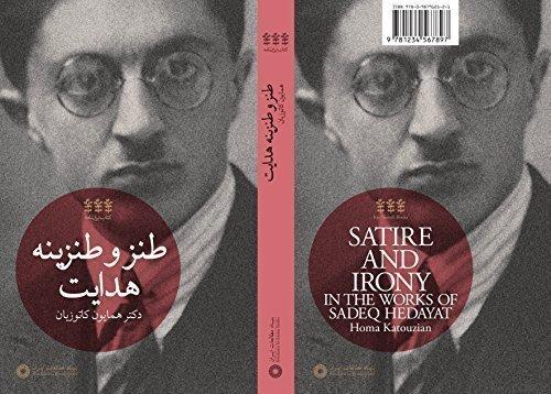 9780987912121: Satire and Irony in the Works of Sadeq Hedayat