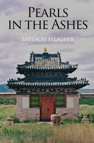 9780988037403: Pearls in the Ashes
