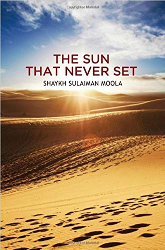 9780988147416: The Sun That Never Set