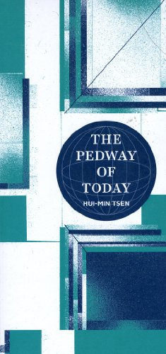 9780988418523: The Pedway of Today