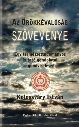9780988571723: The Fabric of Eternity magyarul (Hungarian Edition)
