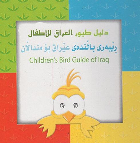 9780988651418: Children's Bird Guide of Iraq
