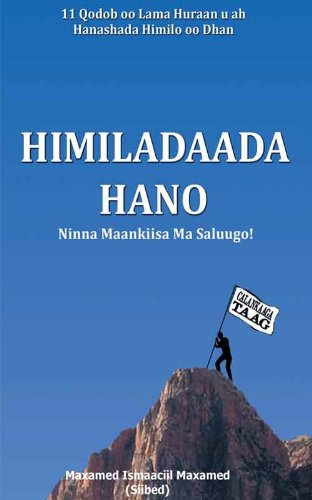 Himiladaada Hano: Mohamed Ismail Mohamed (Siibed)