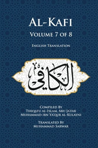 9780989001670: Al-Kafi, Volume 7 of 8: English Translation