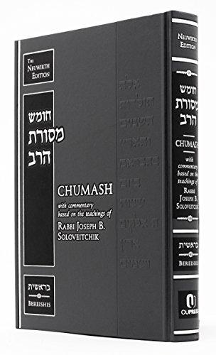 9780989124607: Chumash Mesoras Harav Sefer Bereishis - Chumash with Commentary Based on the Teachings of Rabbi Joseph B. Soloveitchik