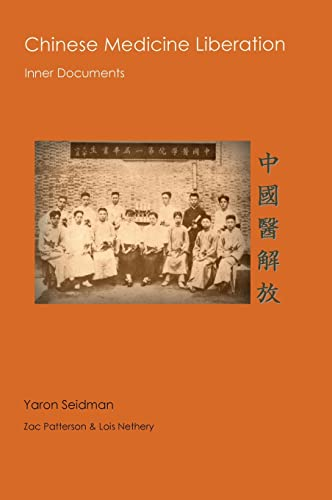 9780989167932: Chinese Medicine Liberation- Inner Documennts